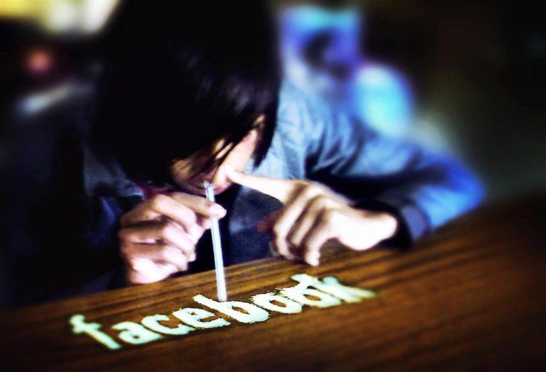 Социальные сети. Благо или зло?