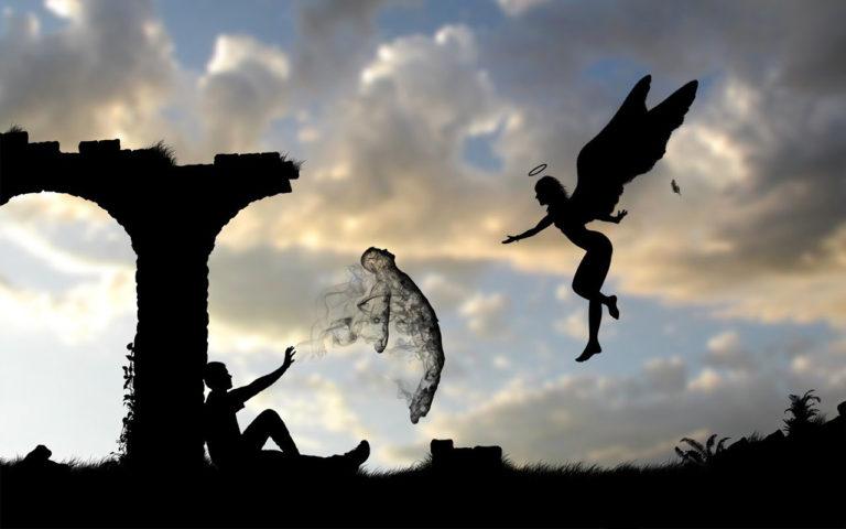 Страх смерти. Как его преодолеть и наслаждаться жизнью